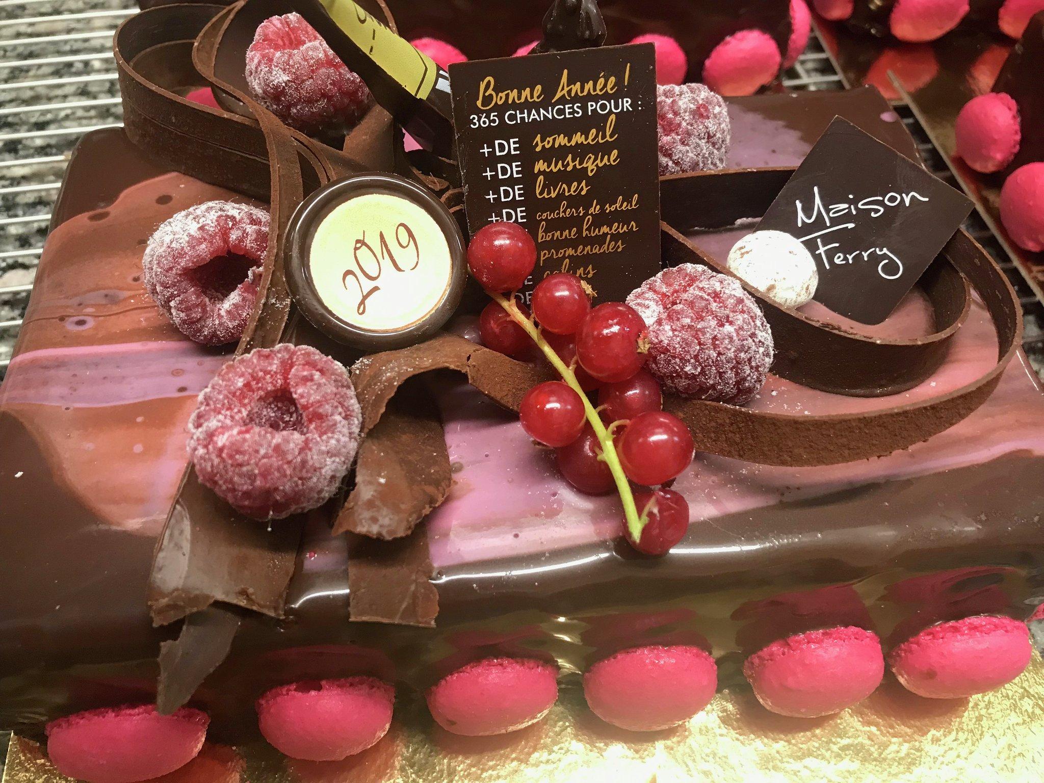 Boulangerie Patisserie FERRY